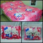 Balmut Kitty Star Pink